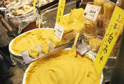 6)お雑煮用2000円くらい