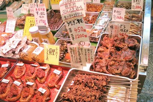 7)うずらちゃん450円