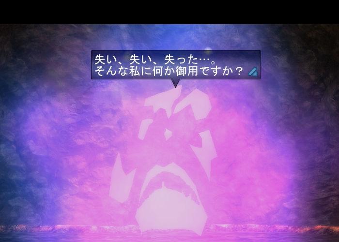 カグラザカ金彷徨う魂(失い)