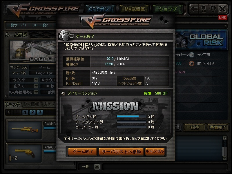 Crossfire20110424_0009.jpg
