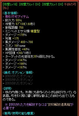 鈴完成!!