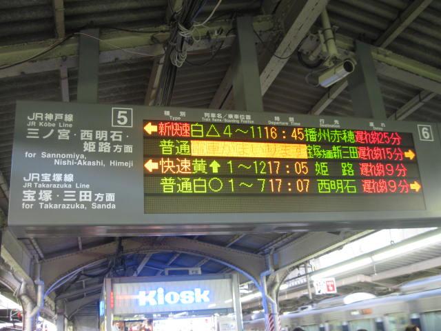 神戸線・・・