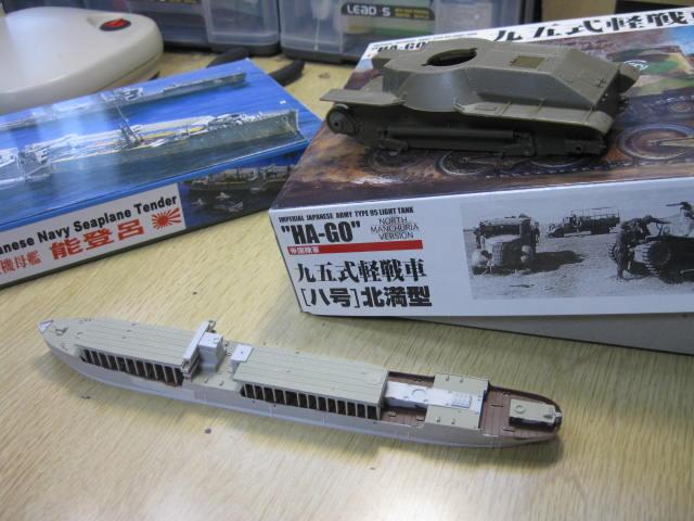 能登呂と九五式軽戦車