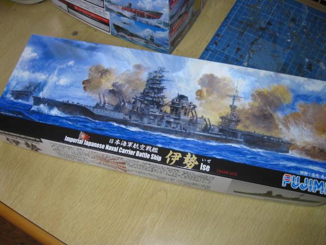 航空戦艦 伊勢