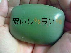 moblog_93896410.jpg