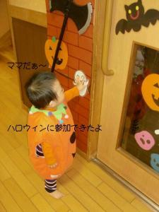 moblog_e722939b.jpg
