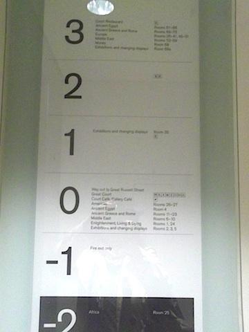 2013-09-20 何階