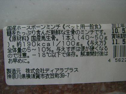 IMGP1053_0.jpg