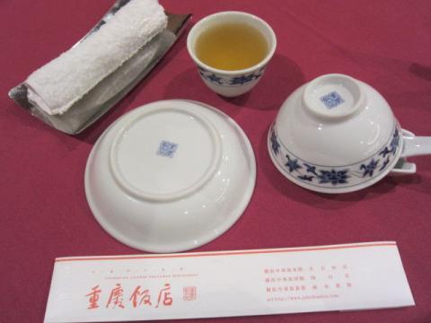 重慶飯店別館m72