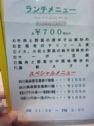 景徳鎮本店m41