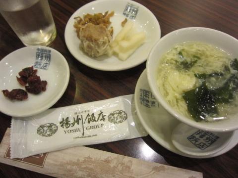 揚州茶楼mb33