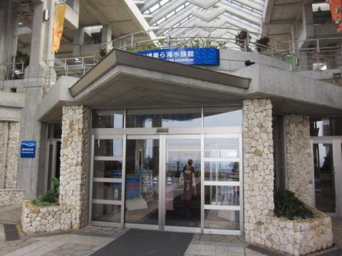 美ら海水族館m13