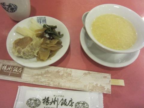 揚州飯店本店ma33