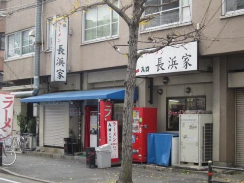 長浜ラーメン激戦区m15