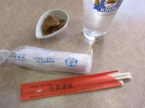 日昇酒家m13