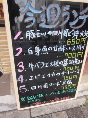 謝朋酒楼m41