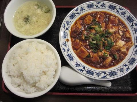 重慶茶楼m27