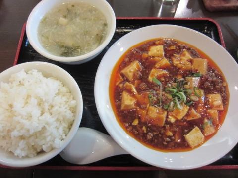 重慶茶楼m49