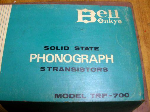 BELL ONKYO TRP-700a