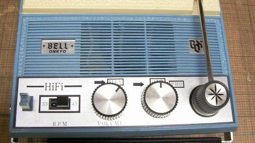 BELL ONKYO TRP-700 (7)a