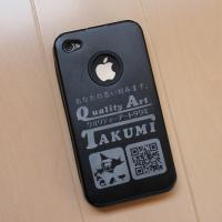 iPhone4オリジナルケース
