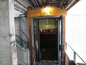 旬彩工房 幸 Sachi