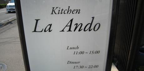 Kitchen La Ando