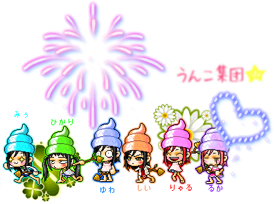 20110430082449aa1.png