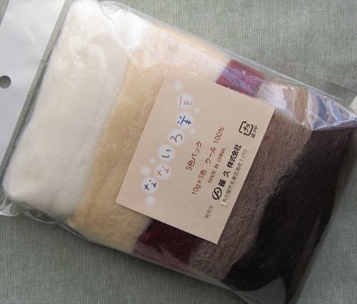 買っちゃった☆ブラウン系羊毛