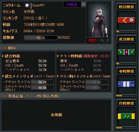 Image2_20110212014133.jpg