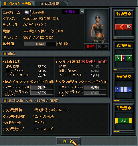 Image2_20110213003959.jpg