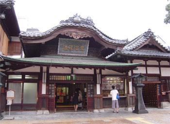 0901matsuyama_53.jpg