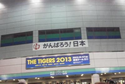 201312272.jpg