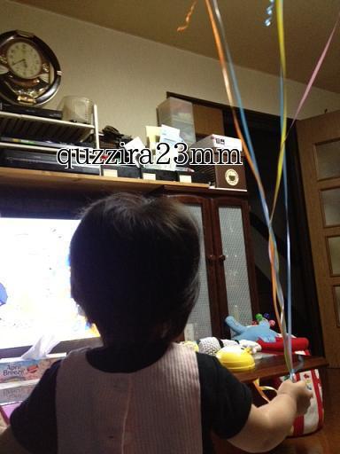 じじから風船2