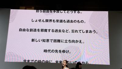 20140107_33