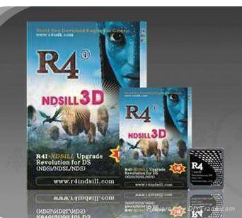 R4i_NDSILL_3D.jpg