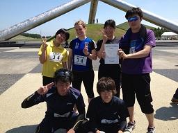 モエレ沼リレーマラソン2013