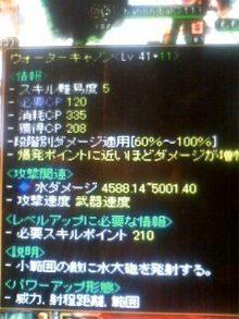 ホワイト-090524_1905~0001.jpg