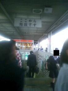 ホワイト-090601_1646~<br />ここから階段ですって…<br />見ればわかるわーい/(^O^)\<br />って言いたくなりましたw<br /><br />では^^ノシ<div class=