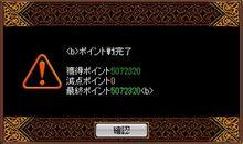 橙鯖 ラフィの日常-ギル戦.jpg