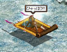 橙鯖 ラフィの日常-天井界.jpg