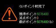 橙鯖 ラフィの日常-P戦.jpg