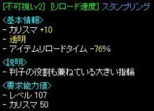 橙鯖 ラフィの日常-リロ速度.jpg
