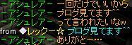 橙鯖 ラフィの日常-耳.jpg