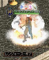 橙鯖 ラフィの日常-レンジャース・ギア.jpg