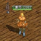 橙鯖 ラフィの日常-蒼弓.jpg