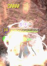 橙鯖 ラフィの日常-カンスト.jpg