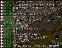 橙鯖 ラフィの日常-たかぽん言葉.jpg