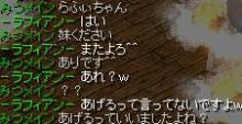 橙鯖 ラフィの日常-みつ様ロリコン.jpg