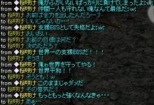 橙鯖 ラフィの日常-桜咲け 良い話.jpg